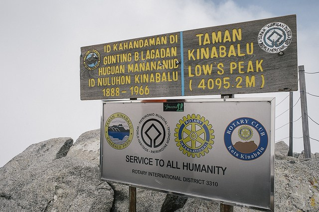 140214 – 170214 Mount KK Trip